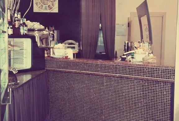vendesi bar